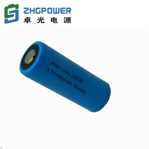 high drain battery cells 26700 3.7v 5000mah li-ion battery cells Rechargeable Batteries f