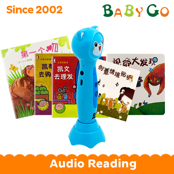 Babygo mp3 player music download kids mp4 player pen