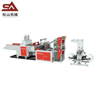 High speed automatic strong plastic flat& T-shirt bag making machine with good price ce certification