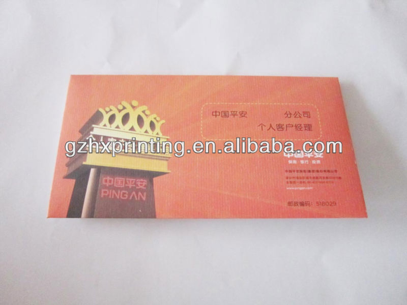 Chinese red a4 paper envelope customized