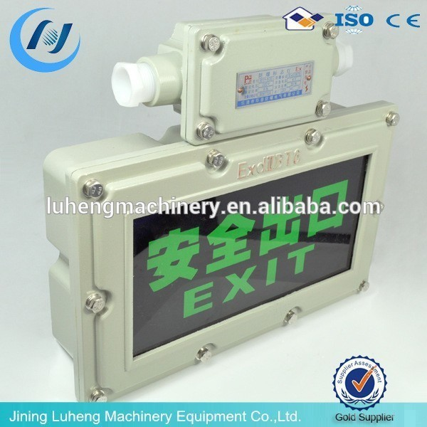 Ship Emergency Light Ship Emergency Light Suppliers and