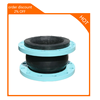 high quality pipe joint flexible rubber joint