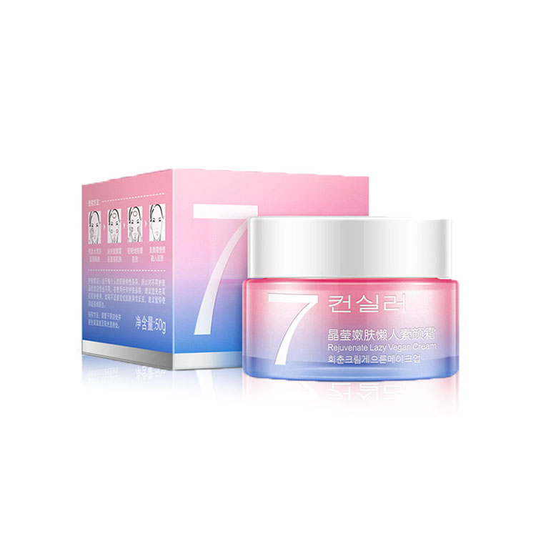 Private Label Oem Hanchan Natural Skin Care Cream Face Whitening Lazy Cream
