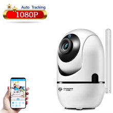 Hause 1080p Indoor Wifi Drahtlose CCTV HD IP Security Kamera Mit Directional Intercom