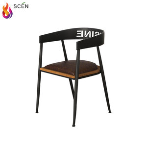 Metal restaurant furniture chair