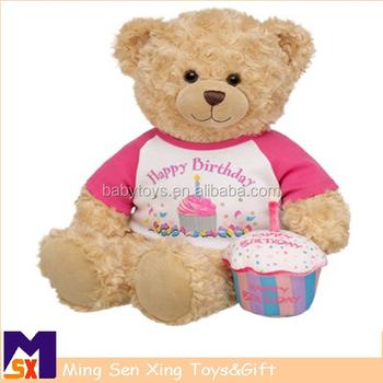 Great 2015 Children Gifts Cheap Cute Plush Toys, Big Eyes Teddy Bear