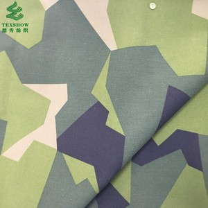 Sweden camouflage fabric With BANU