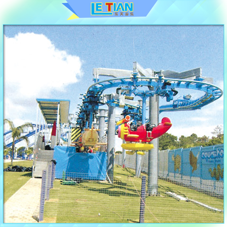 Sky Bicycle Baby Pilot Large Outdoor Children Theme Park Equipment