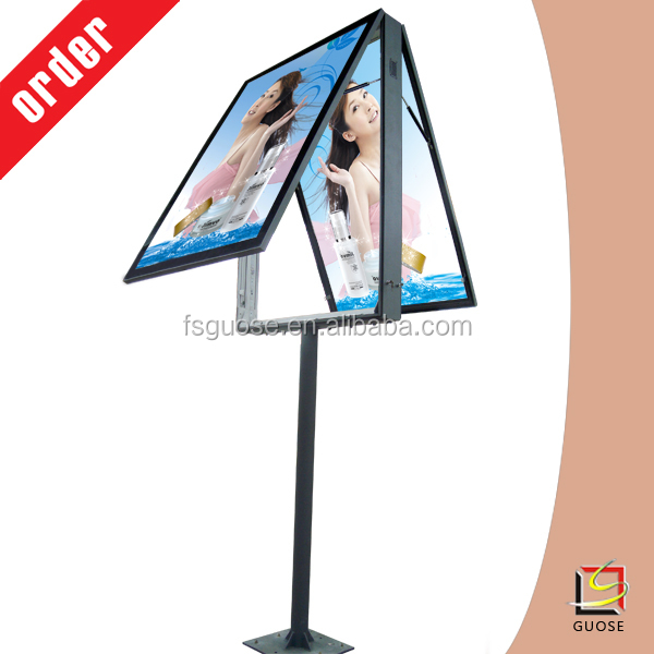 price for digital mupi lamp post light box/street furniture with factory price