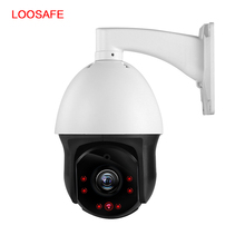 IP66 Outdoor CCTV Auto Tracking IP PTZ <span class=keywords><strong>Camera</strong></span> High Speed Dome <span class=keywords><strong>camera</strong></span> 5mp H265X 20X zoom <span class=keywords><strong>camera</strong></span> <span class=keywords><strong>P2P</strong></span> IR motion detection Onvif