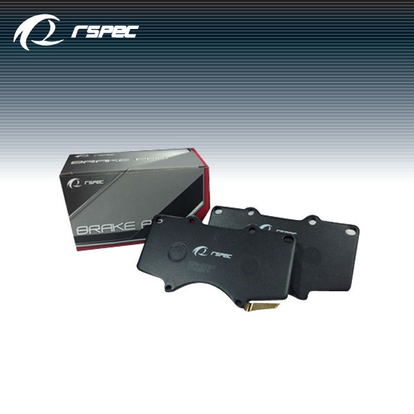 RSPEC high performance brake disc and brake pad with factory price