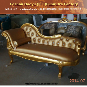 Golden Wooden Chaise Sofa, Classic Living Room Furniture, Wedding Bench