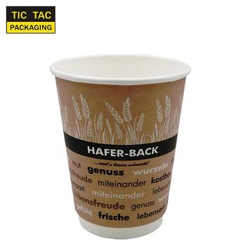 Bulk Disposable Coffee Tea Water