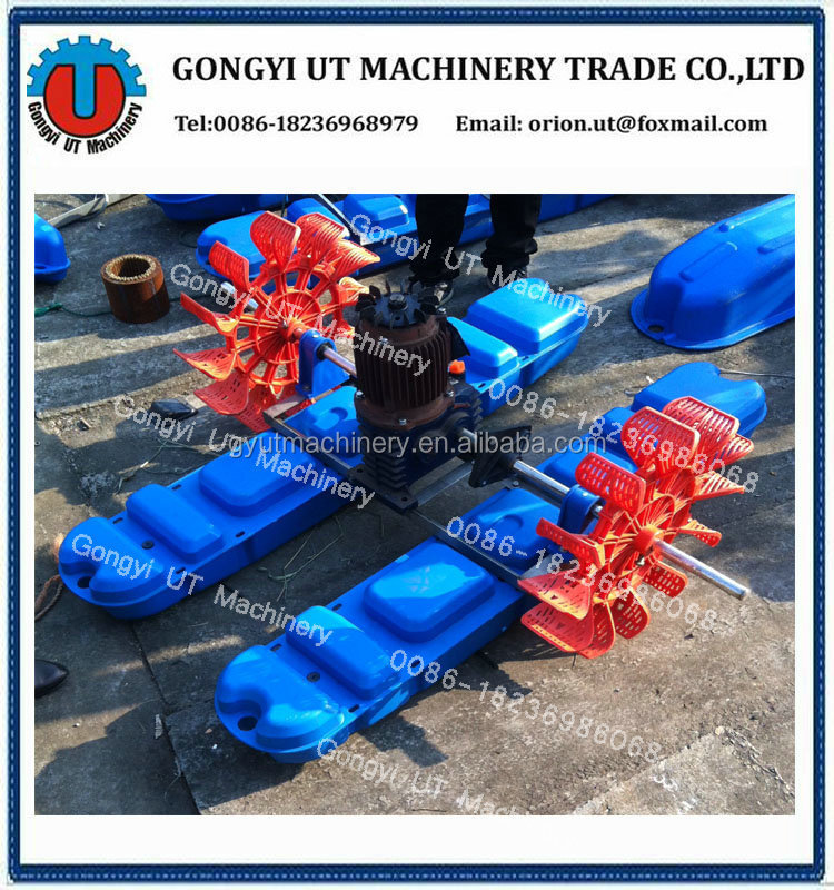 Energy saving paddle wheel pond aerator new design for Fish pond aerator
