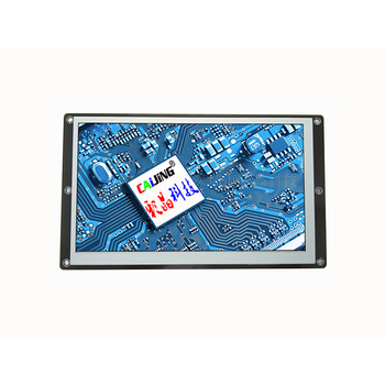 capacitive touch panel screen 7 inch 800x480 TFT LCD Display module with Program Controller Board software (CJS07010CTDCC12)