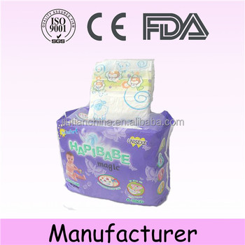 Free Sample Oem Private Label Baby Products Suppliers China ...