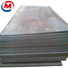 mild 1026 carbon steel plate/iron 1030 cold rolled steel sheet price