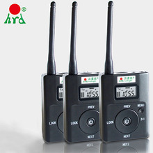 Am Online Radio Mini Wireless Transmitter And Receiver