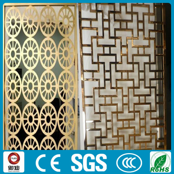 Modern Laser Cut Steel Room Divider Design Pictures Buy