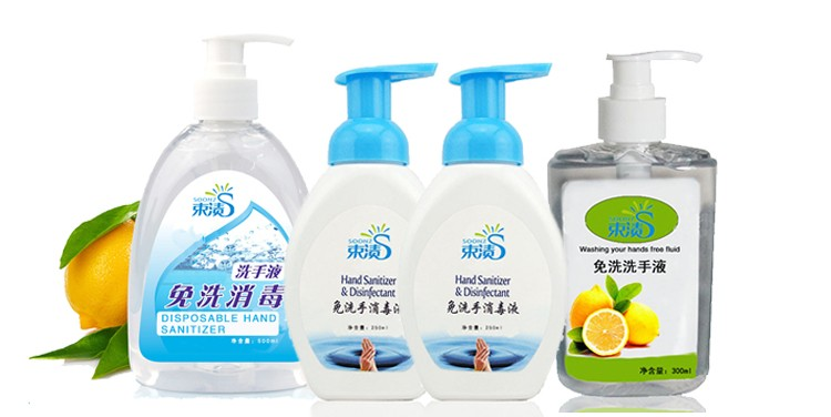 Eco-friendly Mini Hand Sanitizer With Factory Price