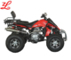 Kids 300cc quad atv 4 wheeler atv for sale4 stroke