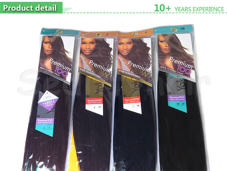 10inches original sen p now hair weave cheap human hair weaving 10inches original sen p now hair weave cheap human hair weaving free weave hair packs pmusecretfo Images