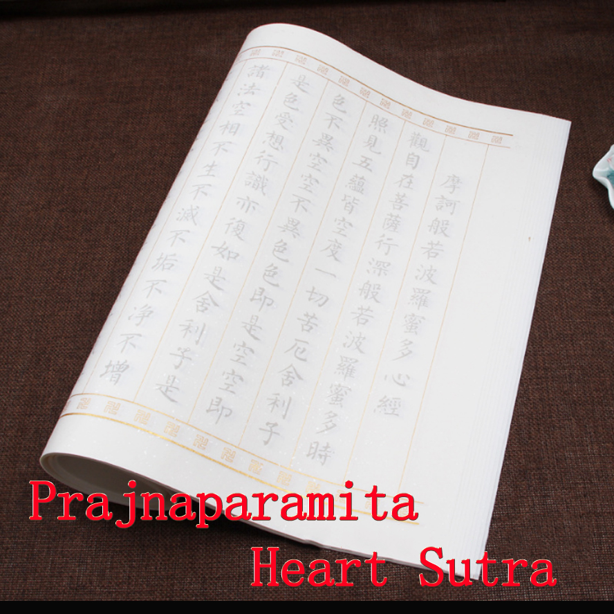 Copypaper Of Heart Sutra White Rice Paper For Painting Calligraphy