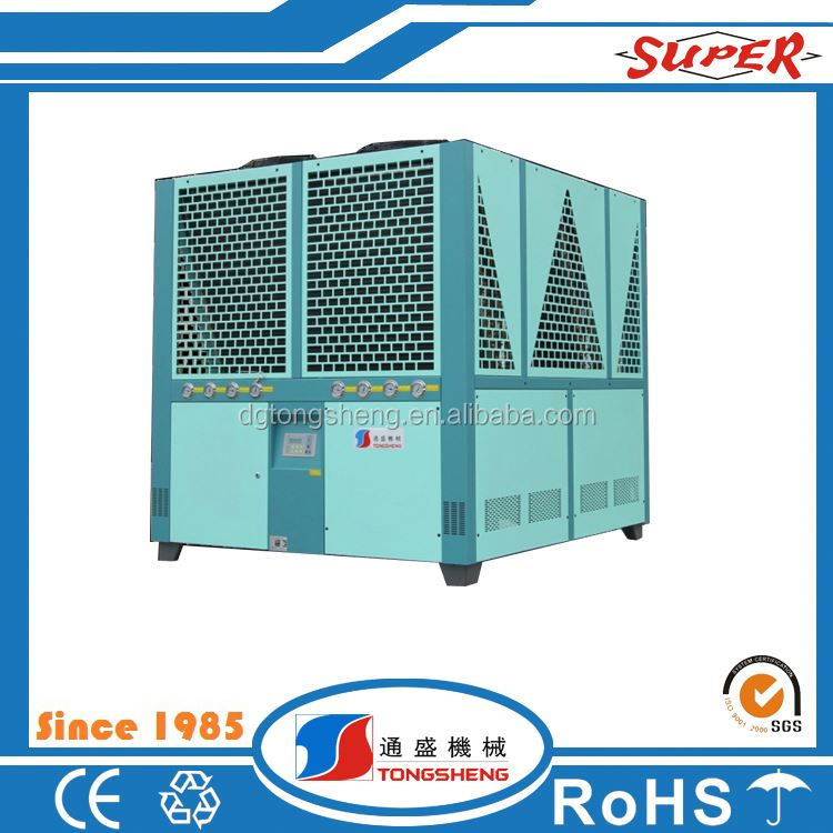 2016 High Performance chiller shini