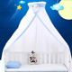 Baby Bed Curtains Large Size Crib Netting Round Dome Baby Bed Mosquito Net Baby Cot All-around Tent Children Room Decorations