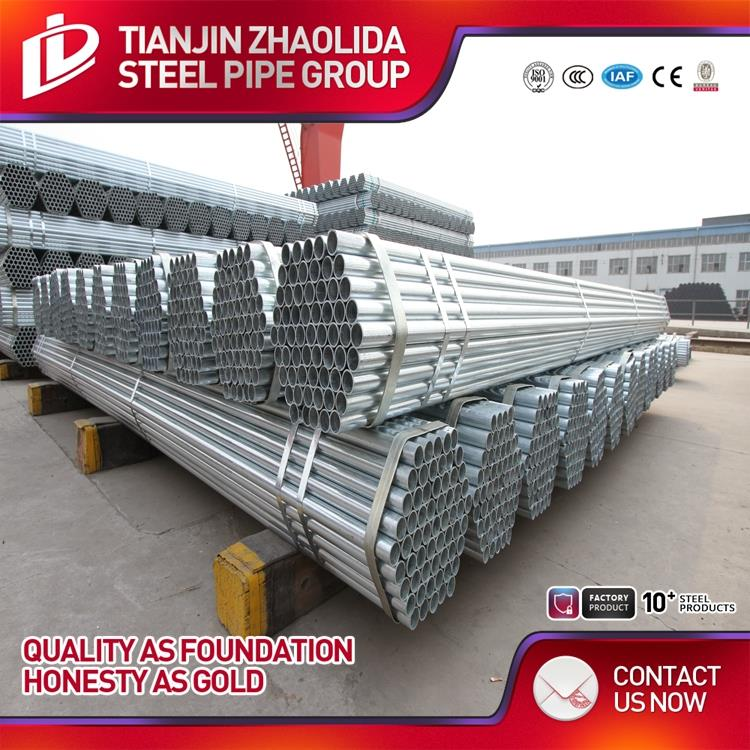 Gold supplier oil and gas mild steel pipes best service