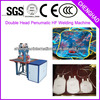 high frequency shoe plastic high frequency welder welding blister packing welding machine equipment