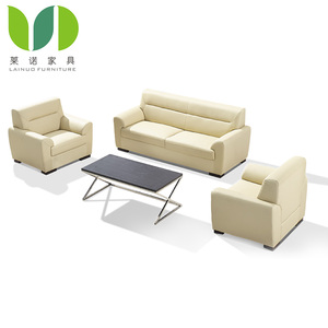 Cheap latest design modern sofa set low price leather furniture living room sofa set