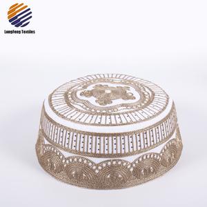 Muslim Namaz Cap Wholesale 5b10503fde