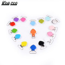Fashion new design heart shape suspender garment clip on buttons