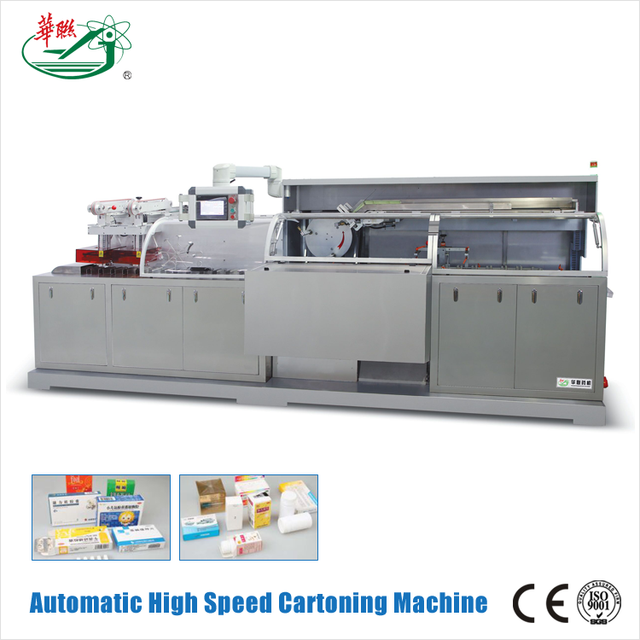 HUALIAN Innovative Chinese Products Automatic Food Bottle Carton Box Packing Machine