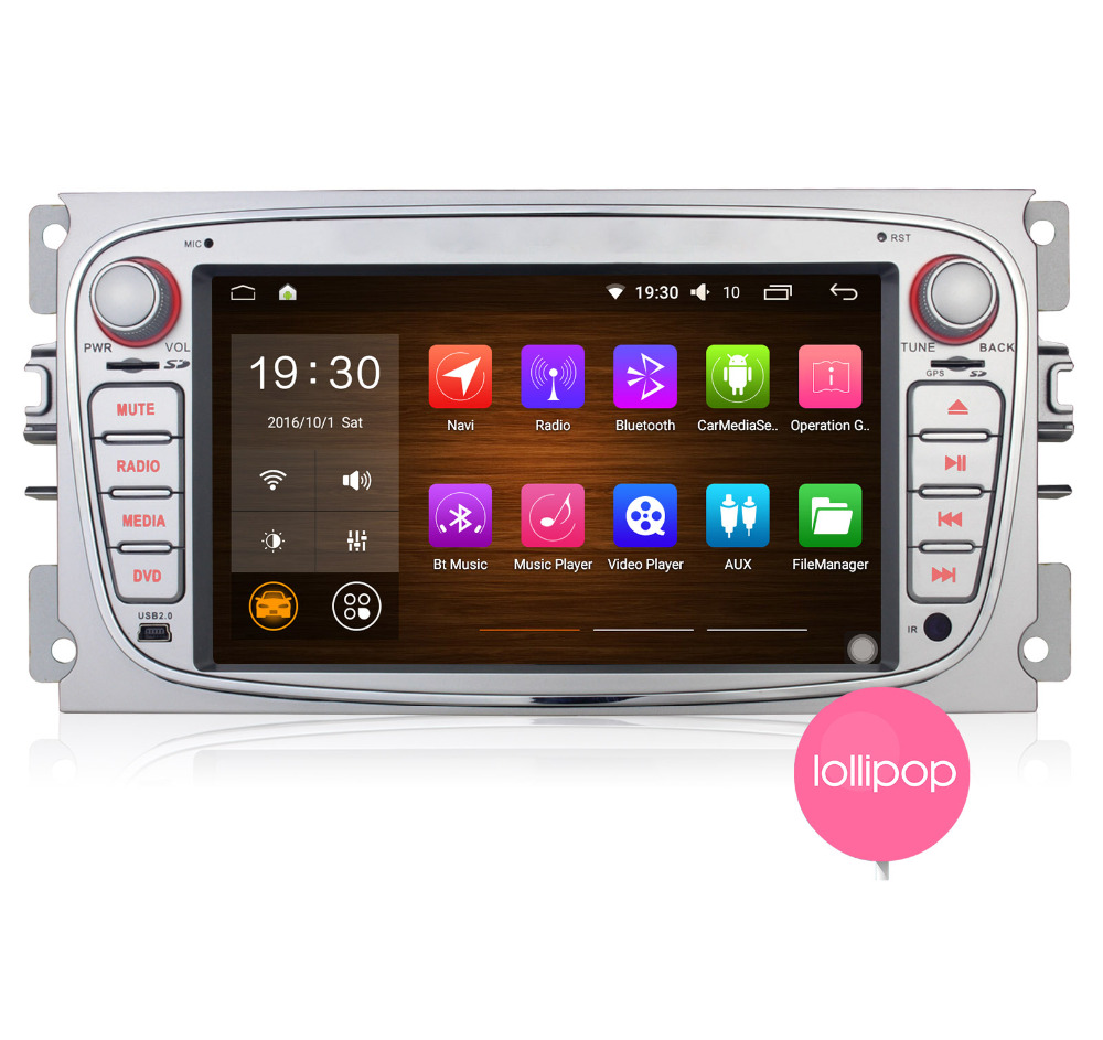 Joying In dash navigation system andriod car radio 2 din 7 inch touch screen 16GB for Ford