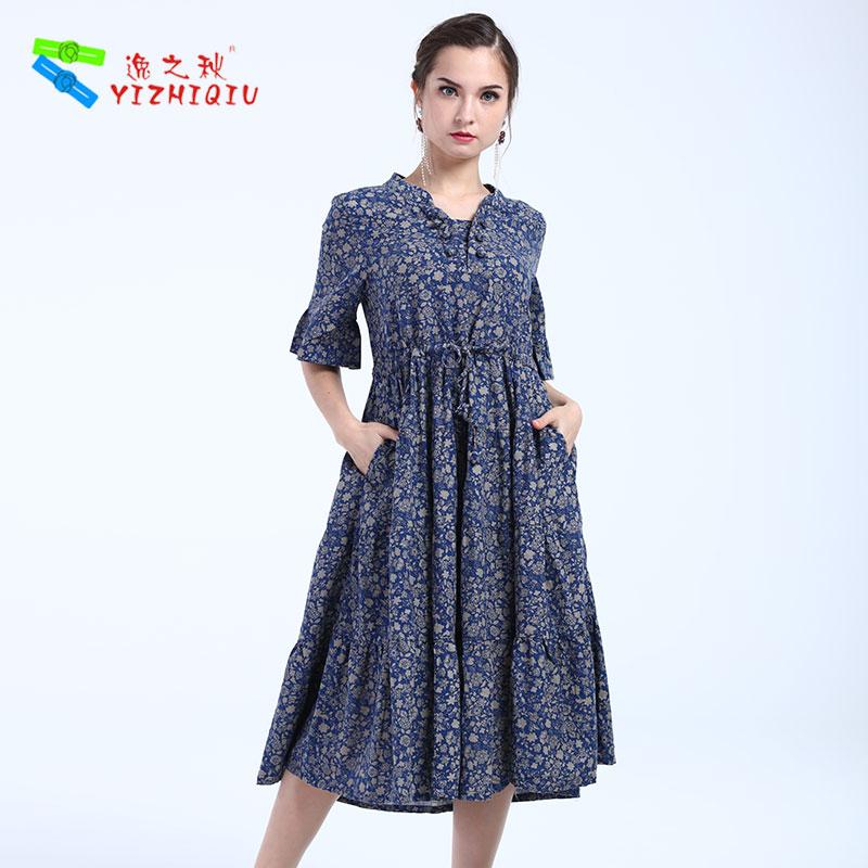 Yizhiqiu Chic Women Rockabilly Swing Party Picnic Dress