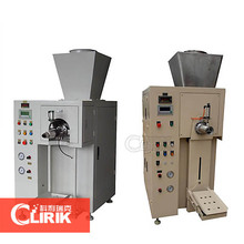 Barite Micro Powder Packaging Machine