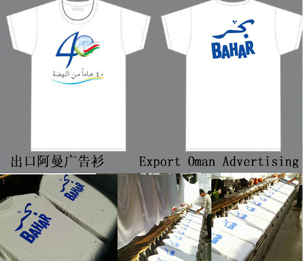 32 Years Experience In The Production Of T-shirts For 100% Cotton TC CVC Bulk Cheap Custom Design Advertising Tshirt