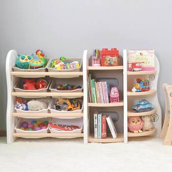 Children Toy Storage Rack Book Shelf Cabinet