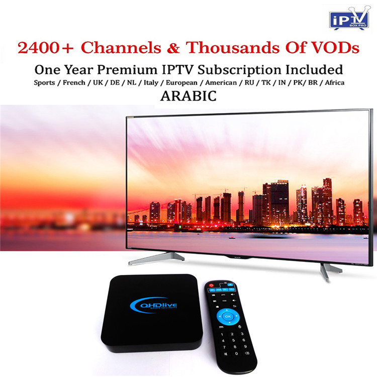 UUvision QHDLIVE IPTV TV BOX with IPTV subscription support more than 2400 TV channels & HD live programs
