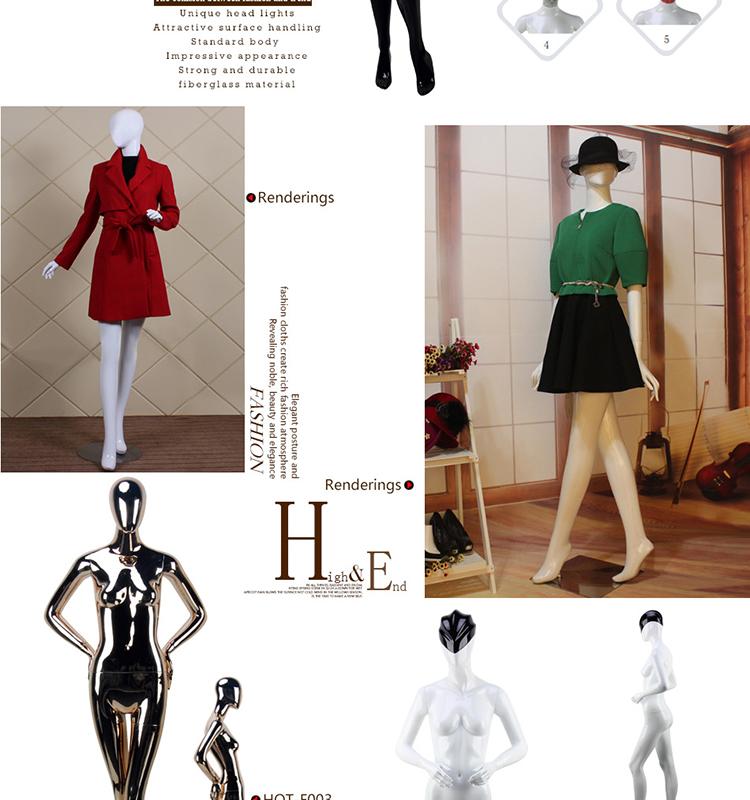 Fashional etalage model met lamp vorm hoofd zwarte vrouwelijke vrouwen fashion mannequin buy - Model kamer jongen jaar ...