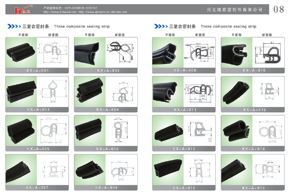 Customized Epdm Nbr Cr Pvc Greenhouse Rubber Seals Buy