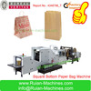 Square bottom gift paper bag making machine price