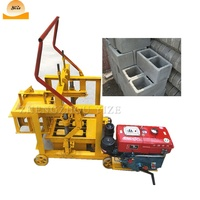 Small Scale Electric or Diesel Manual Concrete Hollow Brick Block Making Machine Price Vibrating Laying Block making machine