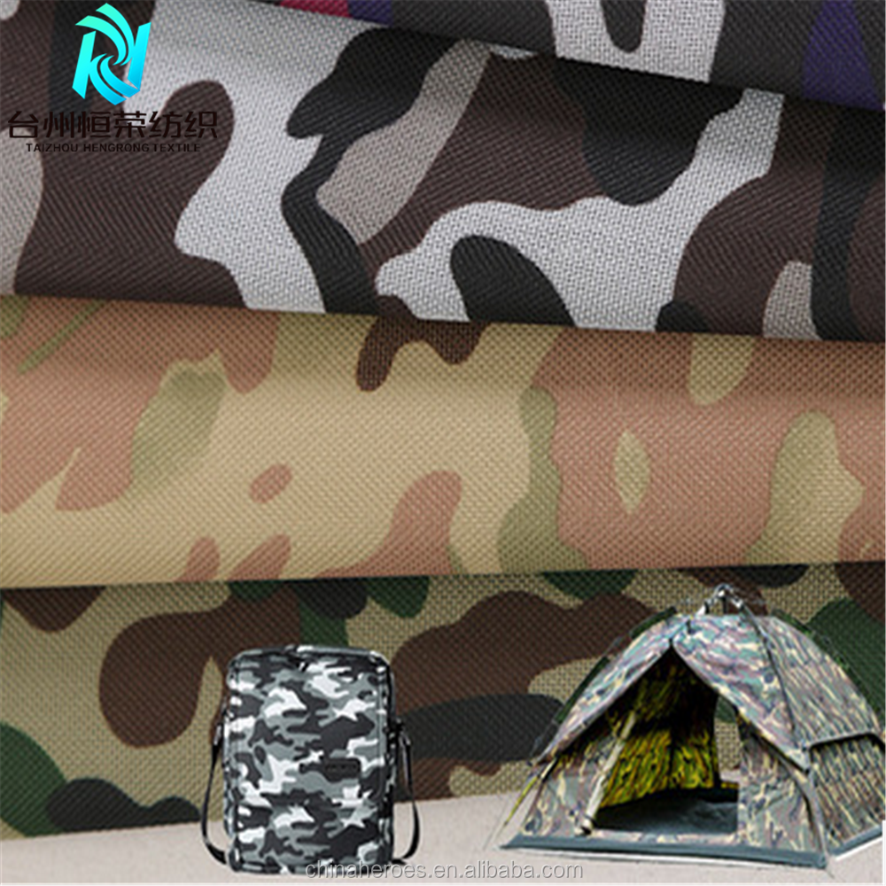 600D polyester oxford camouflage printed fabric with PVC coating for army