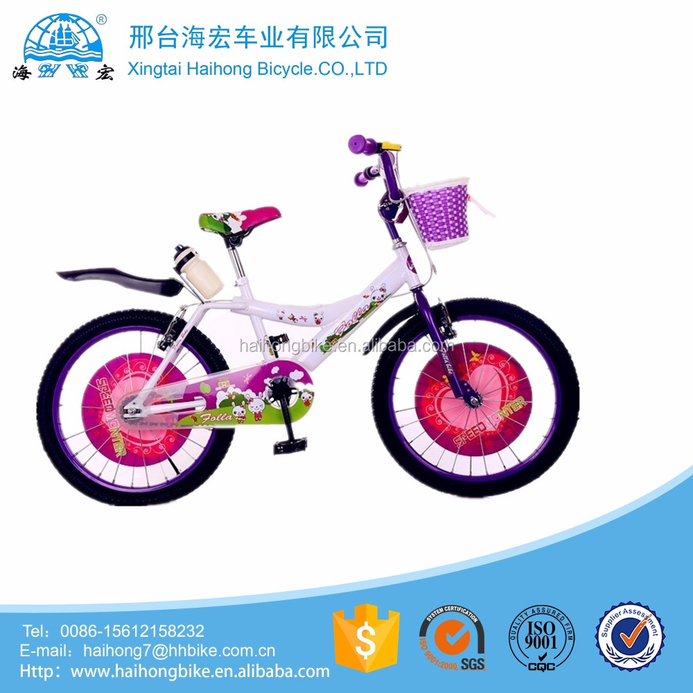 "16"" new popular mountain kids bikes/children velo with cheap price"