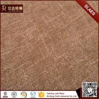2017 warp knitting plain custom printed soft shell upholstery fabric