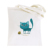 Ginzeal Promotional Eco Friendly Organic Cotton Shopping Tote Bag