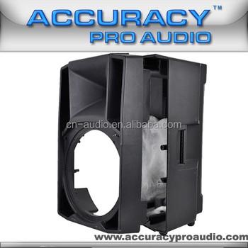 8 Quot 15 Quot Empty Enclosure Plastic Molded Speaker Cabinet